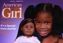 Behold My Wallet: An American Girl Store is Coming to St. Louis