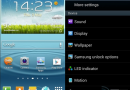 Samsung Galaxy S III Review Part 2: Software and Camera