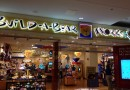 Build-a-Bear Workshop Reopening CeleBEARation at West County Center