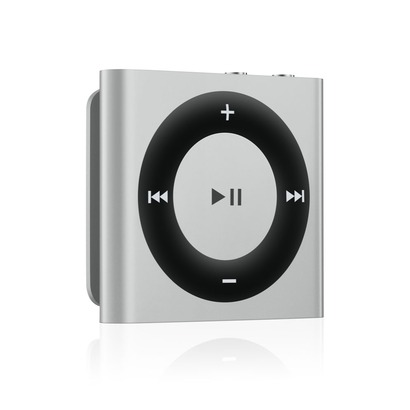 5 Days of Giveaways: Day 3, iPod Shuffle from Target