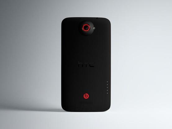 Listen Up: My HTC One X+ Beats Audio Playlist via #TroopOneX