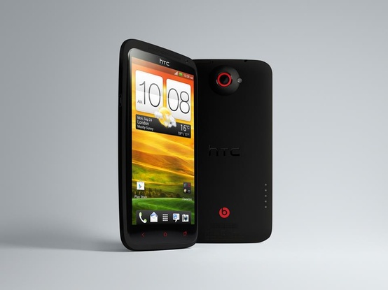 HTC One X+ Giveaway