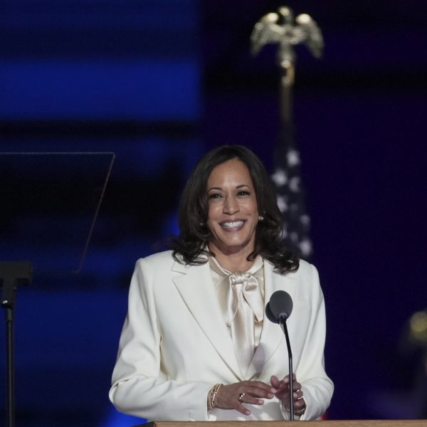 Why We Should All Be Excited About Vice President Elect Kamala Harris